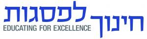 logo hinuch lepsagot
