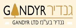 Maya_Elhalal_Levavi_Gandyr