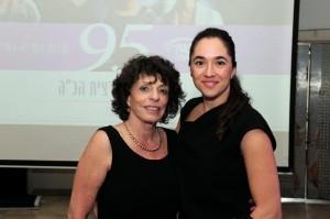 Maya Elhalal with Gila